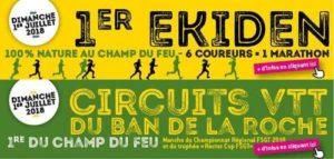 Fête d'été du Champ du Feu @ Champ du Feu - Serva | Belmont | Grand Est | France