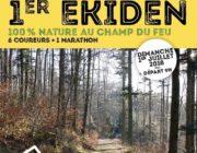 Ekiden 1er juillet 2018 au Champ du Feu