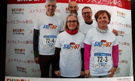 Une équipe «SKI67» à l'Ekiden de Strasbourg